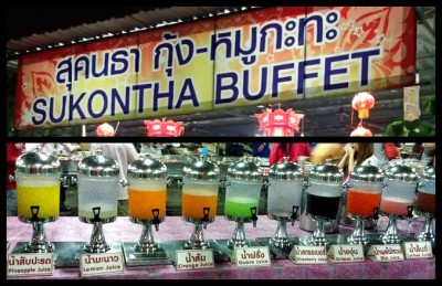 SukonthaJuiceCollageSlider (A Thai Buffet – the Size of a Football Field!)