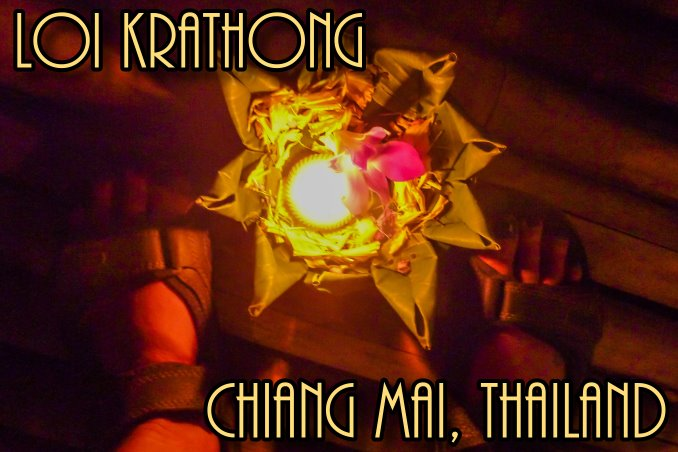 Foto Flip Friday July 2015 Theme: Toes in Situ, Loi Krathong Festival, Chiang Mai, Thailand Postcard photo Front